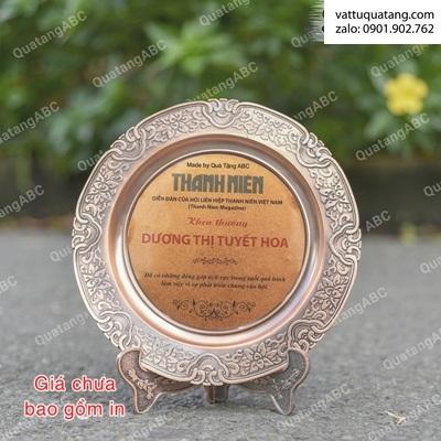 Phôi dĩa kim loại D10 đồng đỏ hoa sen 18cm